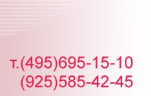 Чему мы учим Первые в Москве Вопросы и ответы Откровения Отзывы Расписание  и цена 2-я ступень Контакты 99ef552dfaf